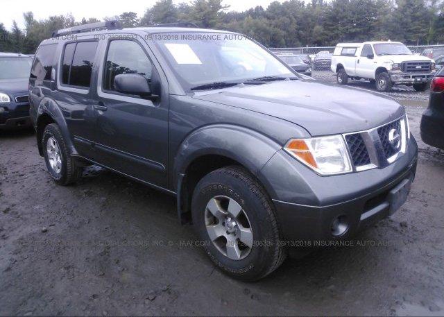 Inventory #247747562 2006 Nissan PATHFINDER