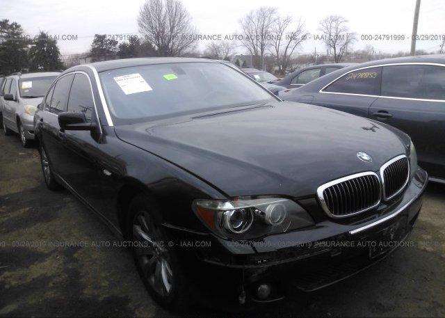 Inventory #629771884 2006 BMW 750