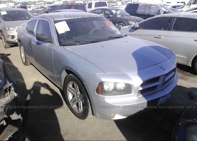 Inventory #845087002 2008 Dodge CHARGER