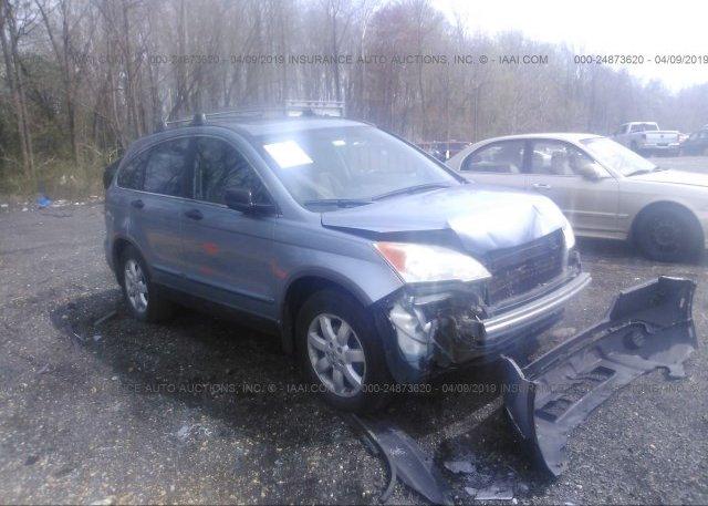 Inventory #302271830 2008 Honda CR-V