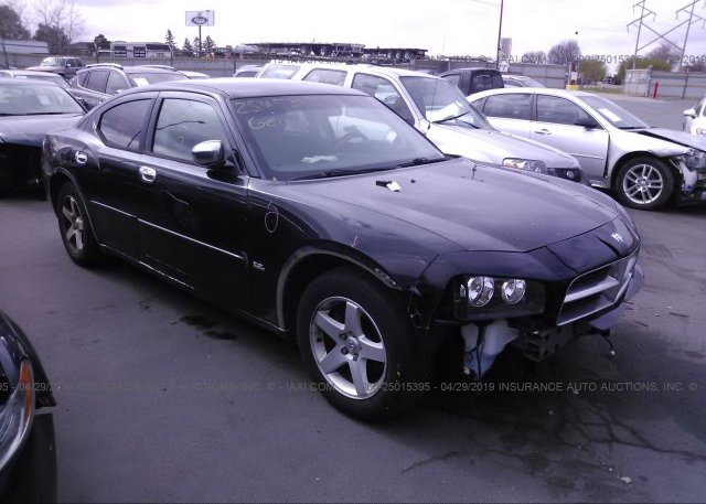 Inventory #213741783 2010 Dodge CHARGER