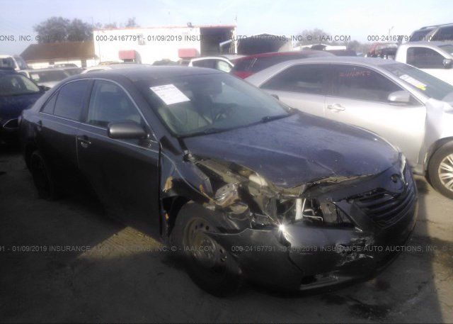 Inventory #125997192 2009 Toyota CAMRY