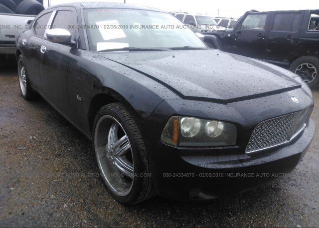 Inventory #817301432 2007 Dodge CHARGER