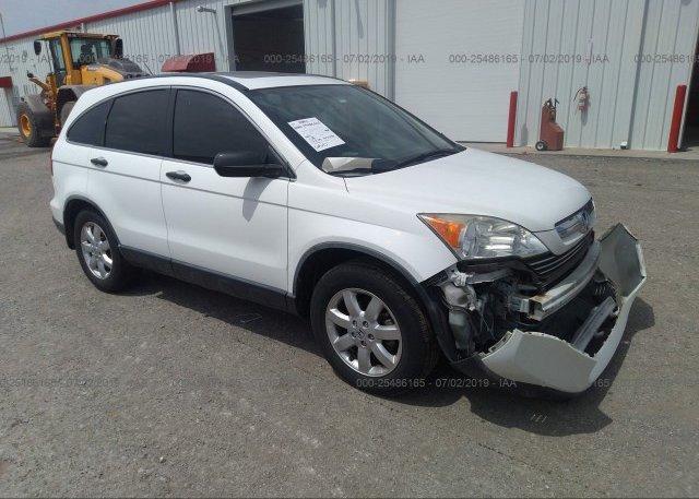 Inventory #330696388 2007 Honda CR-V