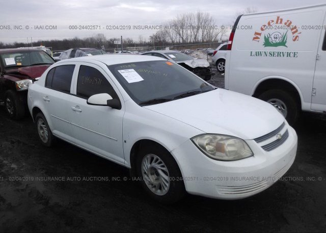 Inventory #691631124 2008 Chevrolet COBALT