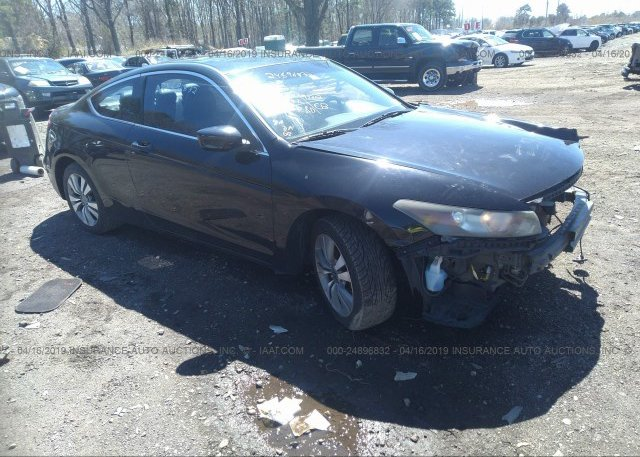 Inventory #792371512 2008 Honda ACCORD
