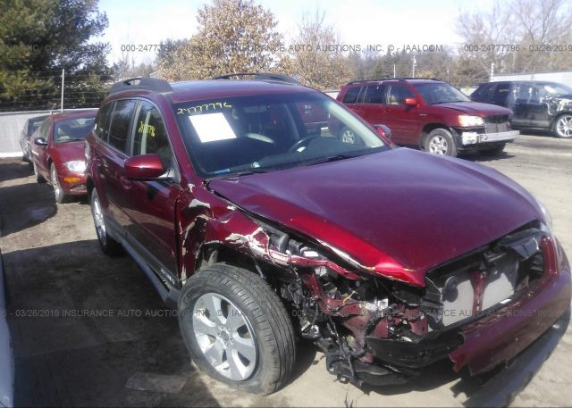 Inventory #122807520 2012 Subaru OUTBACK