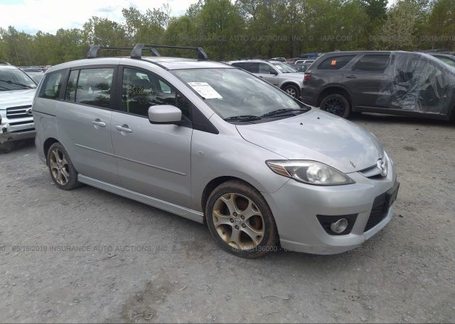 Inventory #283398574 2009 Mazda 5