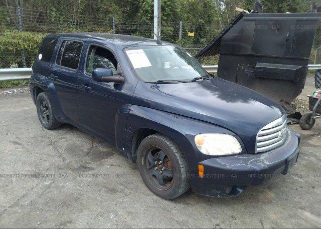 Inventory #220804537 2009 Chevrolet HHR
