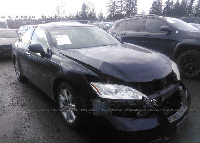 Inventory #720776590 2009 Lexus ES