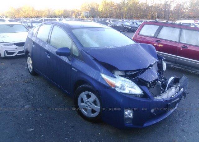 Inventory #771599885 2011 Toyota PRIUS