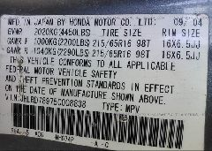 2005 Honda CR-V - JHLRD78975C008838 engine view