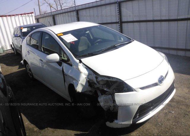 Inventory #538842124 2012 Toyota PRIUS