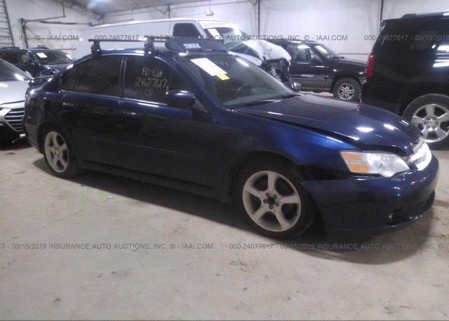 Inventory #122122318 2007 Subaru LEGACY