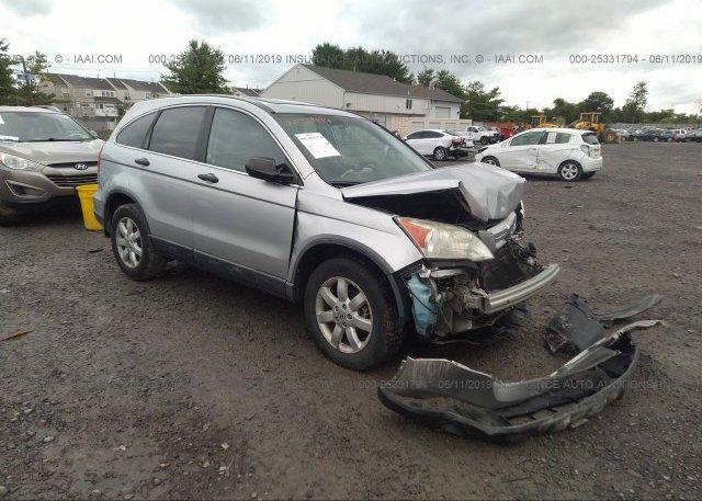 Inventory #875148935 2009 Honda CR-V