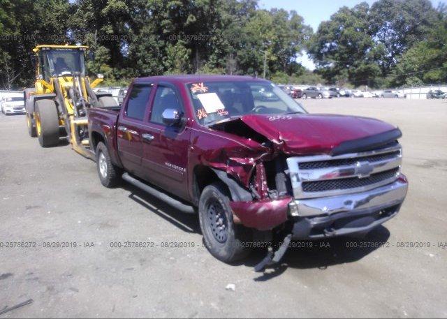 Inventory #948179120 2008 Chevrolet SILVERADO