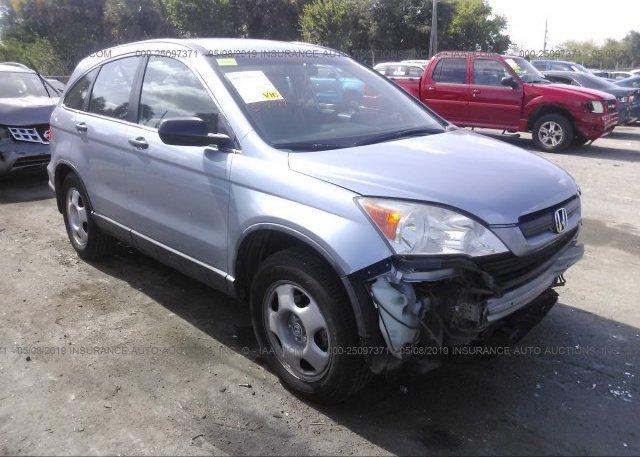 Inventory #137366444 2008 Honda CR-V