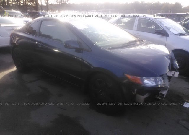 Inventory #895327236 2007 Honda CIVIC