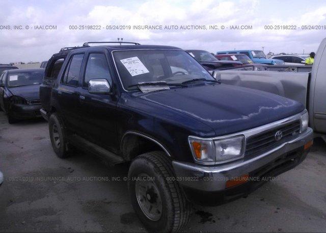 Inventory #810390997 1993 Toyota 4RUNNER