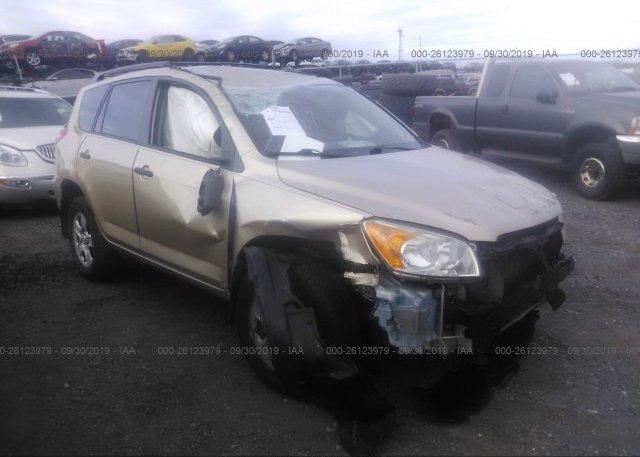 Inventory #502537957 2009 Toyota RAV4