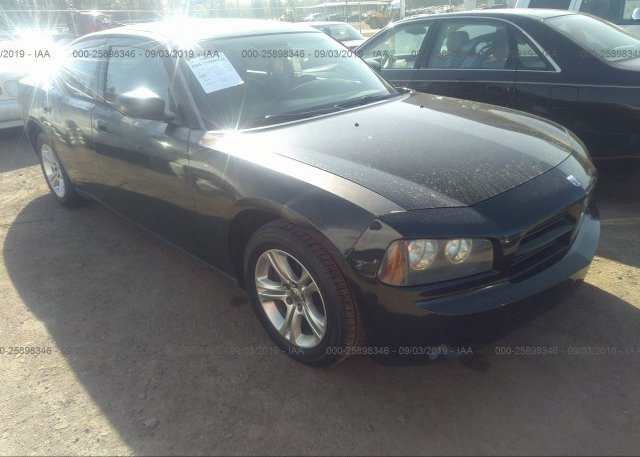 Inventory #908836957 2007 Dodge CHARGER