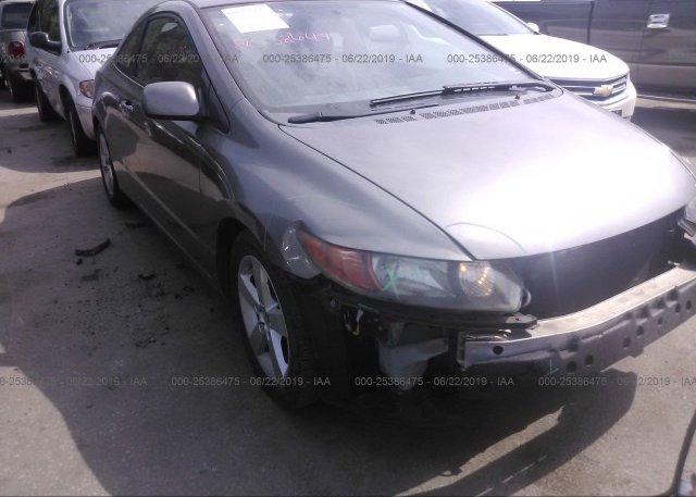 Inventory #828260028 2006 Honda CIVIC