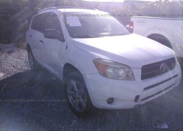 Inventory #250153626 2007 Toyota RAV4
