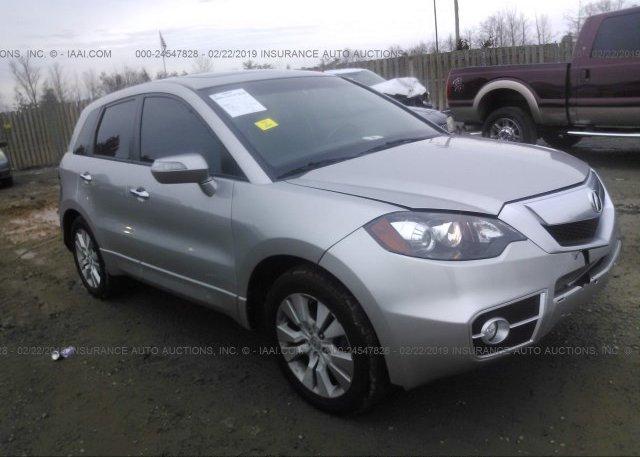 Inventory #258533140 2012 Acura RDX
