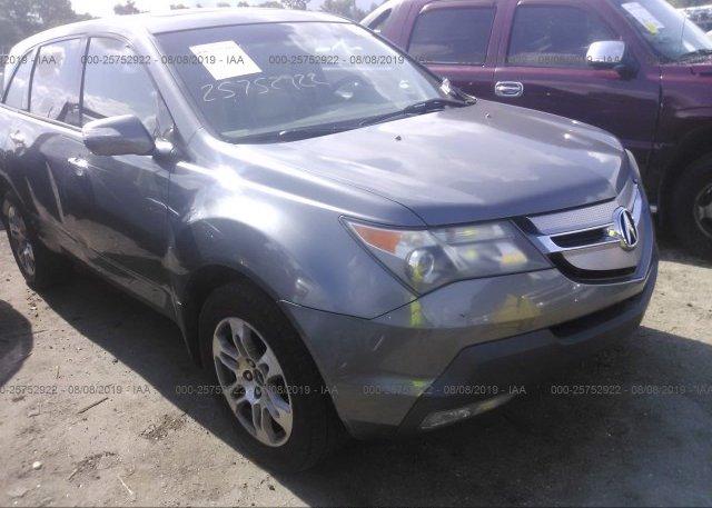 Inventory #141673893 2008 Acura MDX