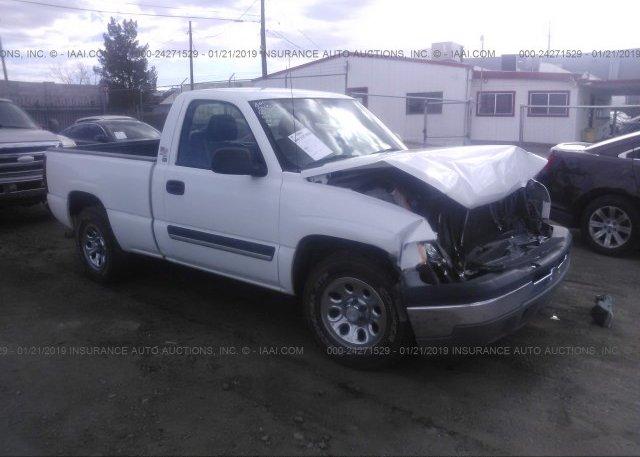 Inventory #337428380 2005 Chevrolet SILVERADO