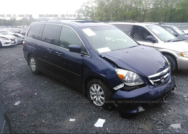 Inventory #433770274 2005 Honda ODYSSEY