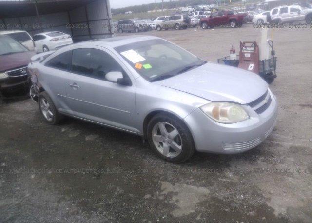 Inventory #834092610 2006 Chevrolet COBALT