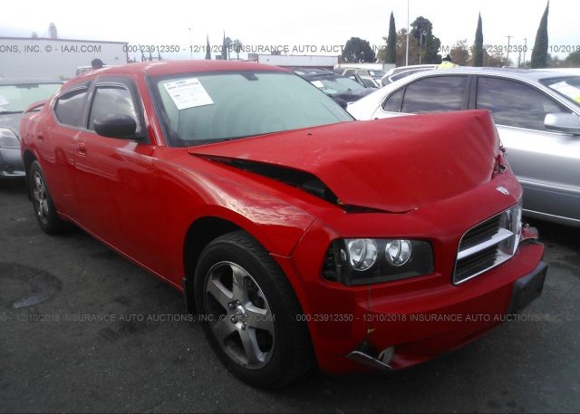Inventory #661479464 2008 Dodge CHARGER