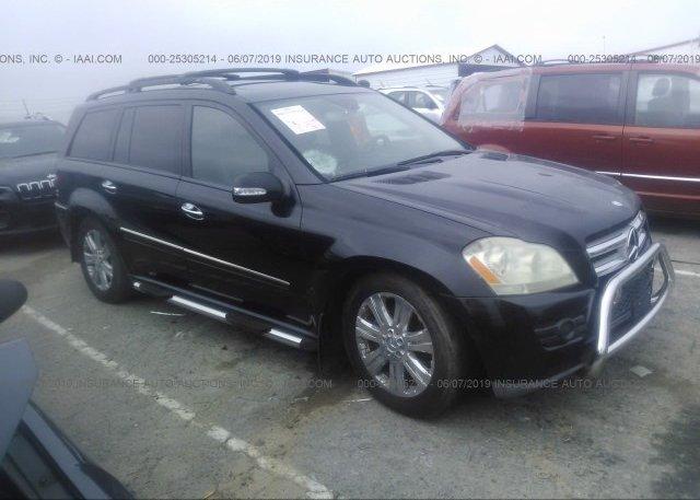 Inventory #484384421 2007 Mercedes-benz GL