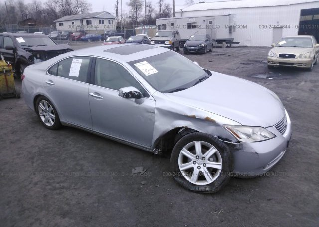 Inventory #283118754 2008 Lexus ES