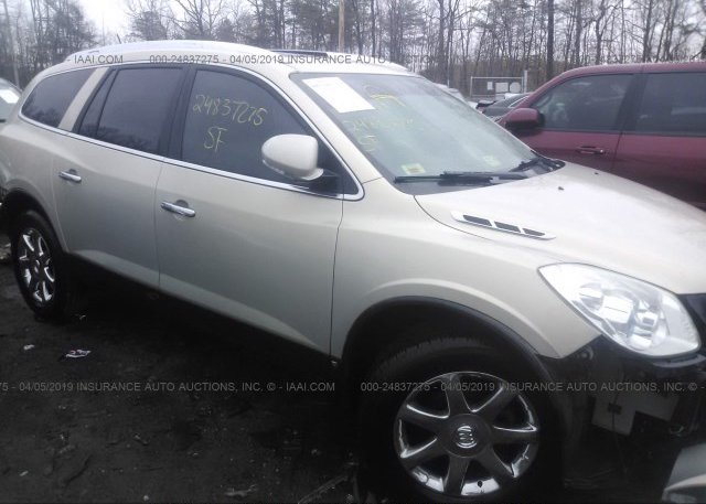Inventory #396039764 2008 Buick ENCLAVE