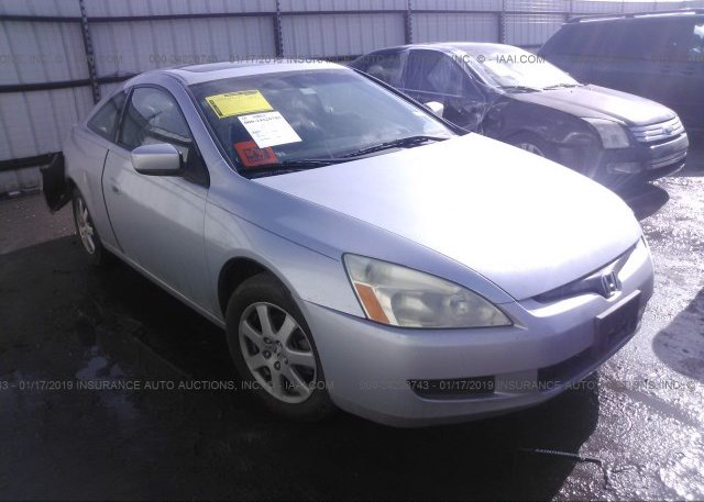 Inventory #382903335 2005 Honda ACCORD