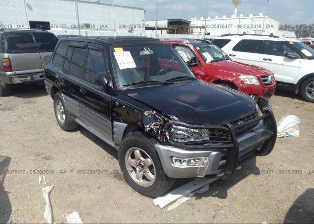 Inventory #228870973 1998 Toyota RAV4