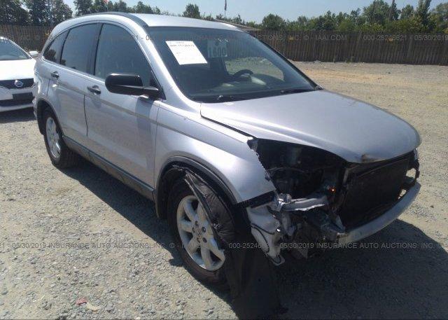 Inventory #431833606 2011 Honda CR-V