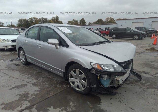 Inventory #340974996 2011 Honda CIVIC