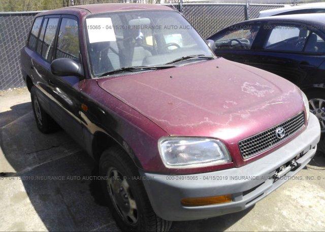 Inventory #988147407 1996 Toyota RAV4