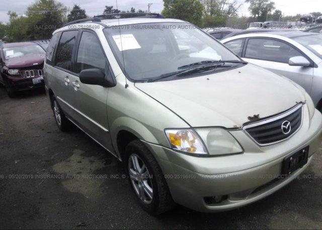 Inventory #146534261 2005 Mazda MPV