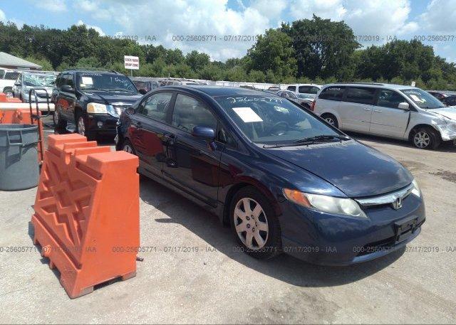 Inventory #571540653 2007 Honda CIVIC