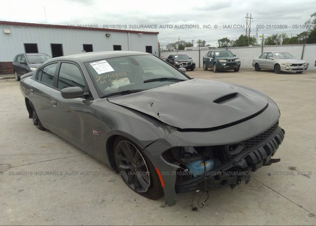 Inventory #171250708 2019 DODGE CHARGER