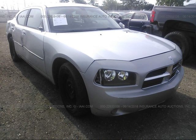Inventory #836642015 2007 Dodge CHARGER
