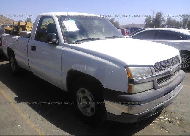 Inventory #360384551 2004 Chevrolet SILVERADO