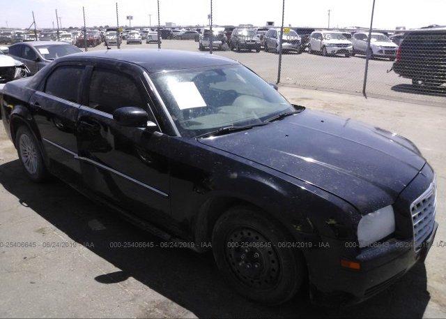 Inventory #455102434 2008 Chrysler 300