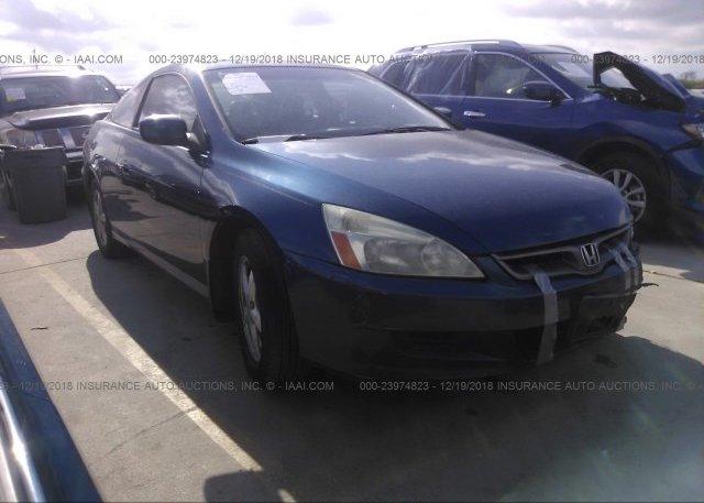 Inventory #603766504 2007 Honda ACCORD