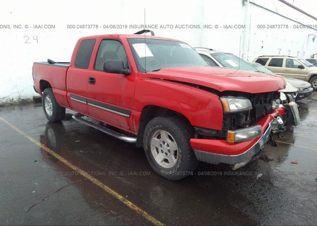 Inventory #573305769 2007 Chevrolet SILVERADO