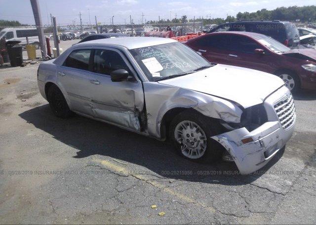 Inventory #191042402 2005 Chrysler 300